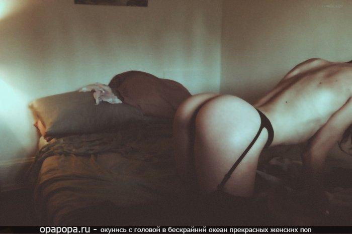 частное фото: девушка Черно-белая фотография: с лакомой сочной попкой