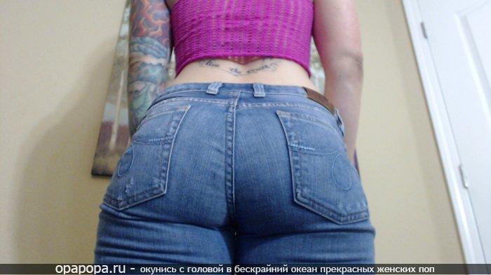 частное фото: девушка Гузель с внушительной привлекательной попкой в джинсах