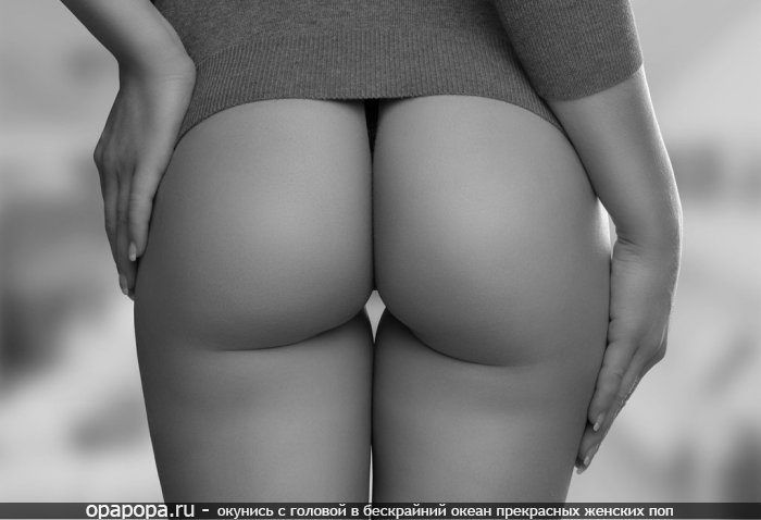 Черно-белое фото: девушка с эффектной смачной попкой без трусиков