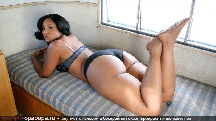 чернокожая Созия с громадной попкой на кровати