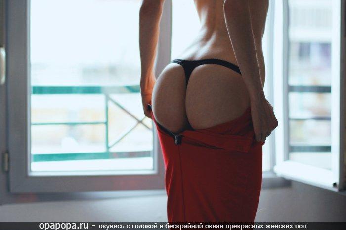 Девушка Алина с лакомой сочной попкой у окна в стрингах снимает юбку