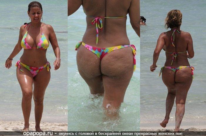 фото девушек на пляже с отличной попой
