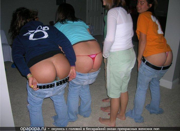 Девушки подружки: лолиты в джинсах в трусиках-тангах