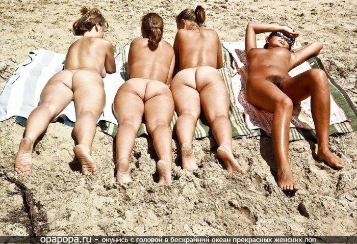 фото срак зрелых на пляже