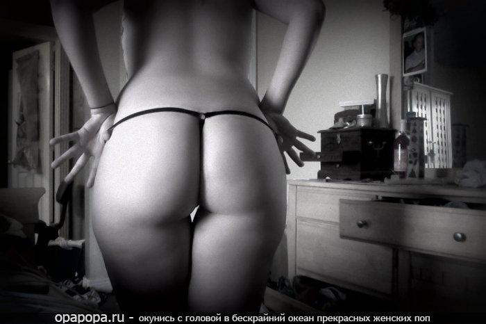 Домашнее фото: девушка Владислава Черно-белая фотография: с эффектной попкой в мини-трусиках