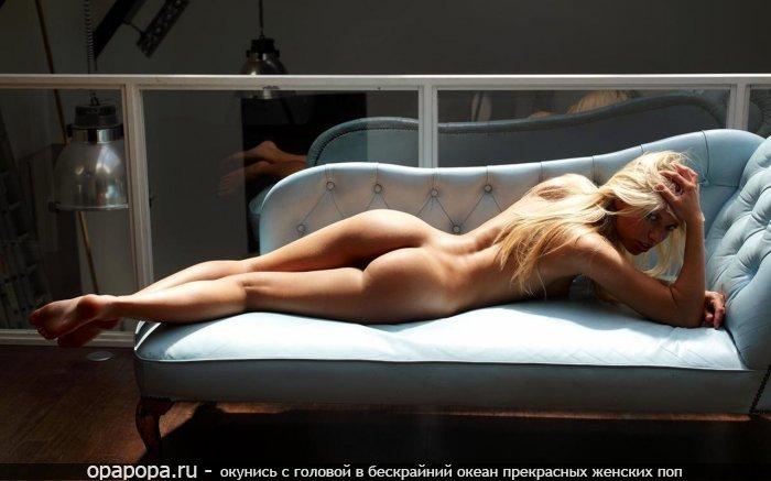 Фото: белобрысой с маленькой сочной попой на диване