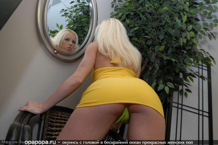 фото блондинок красивых в юбках без трусиков
