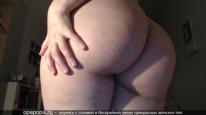 Фото из личной коллекции: девушка Юния с гигантской эффектной задницей без трусов