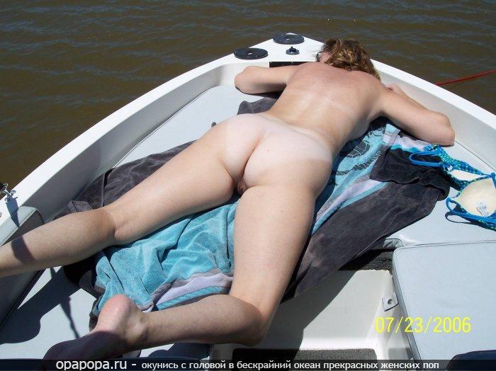 Фото из личной коллекции: зрелая женщина с большой аппетитной попой без трусиков в лодке