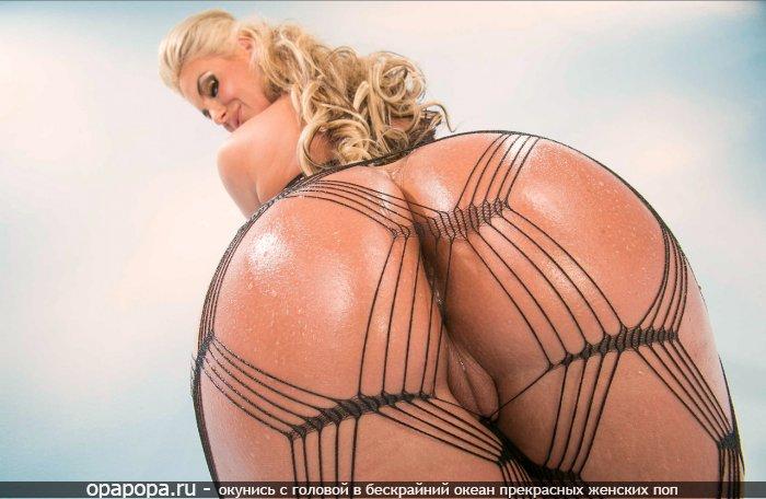 Фото: спелой женщины блондиночки с громадной попой без труселей в колготах