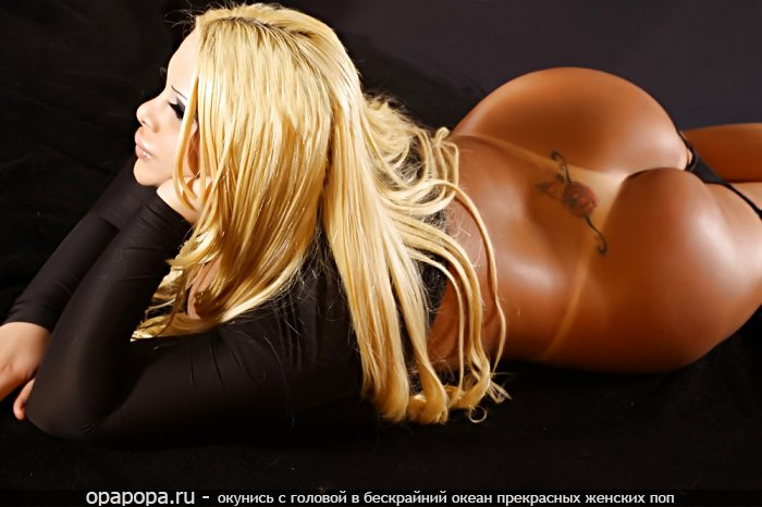 Фотография: блондинки смуглой с зрелой сочной попой без трусов