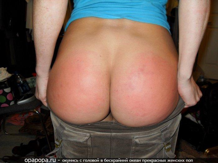 Фотография: большая попа в джинсах отшлепанная