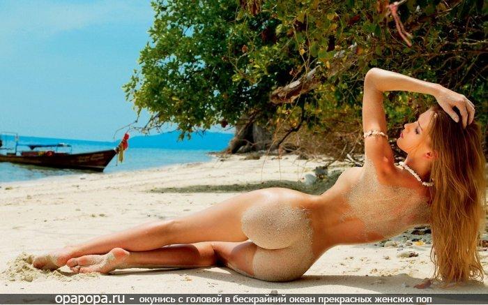 Фотография: миниатюрная крепкая попа на пляже
