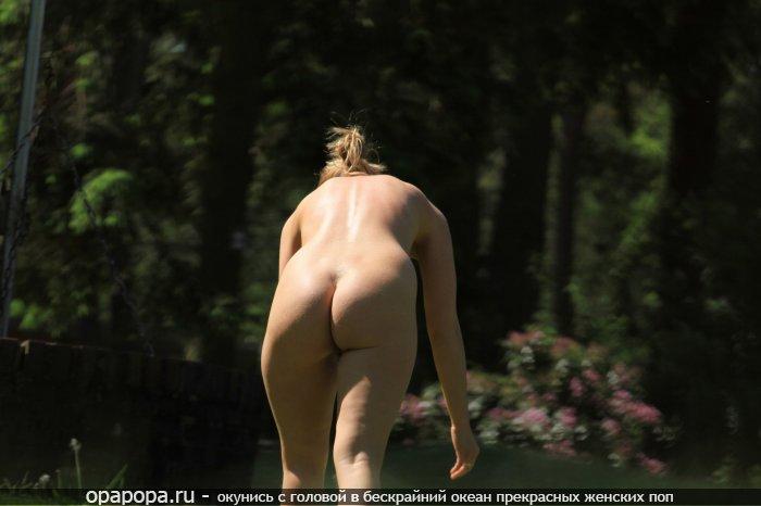 Фотография: шатенки с массивной сочной задницей на природе без труселей