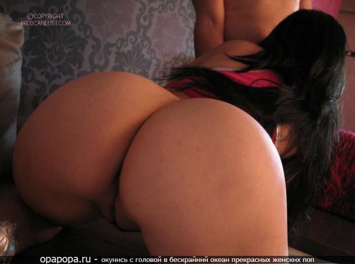 Девушка попа большую секс фото 80114 фотография