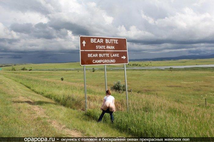 Личное фото: девушка молодая на природе в джинсах