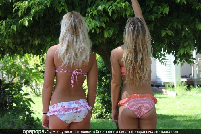 Подружки блондинки показались в парке в трусах на привлекательных попках