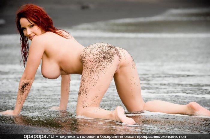 Рыжеволосая Рената с аппетитной попой на пляже без труселей