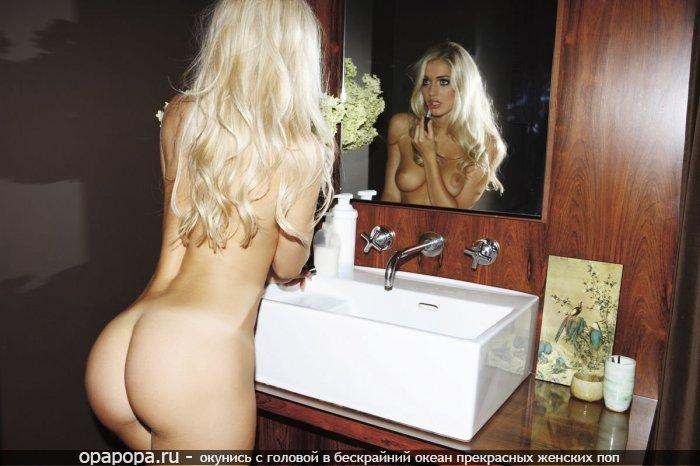 Светловолосая с массивной лакомой аппетитной попкой у зеркала