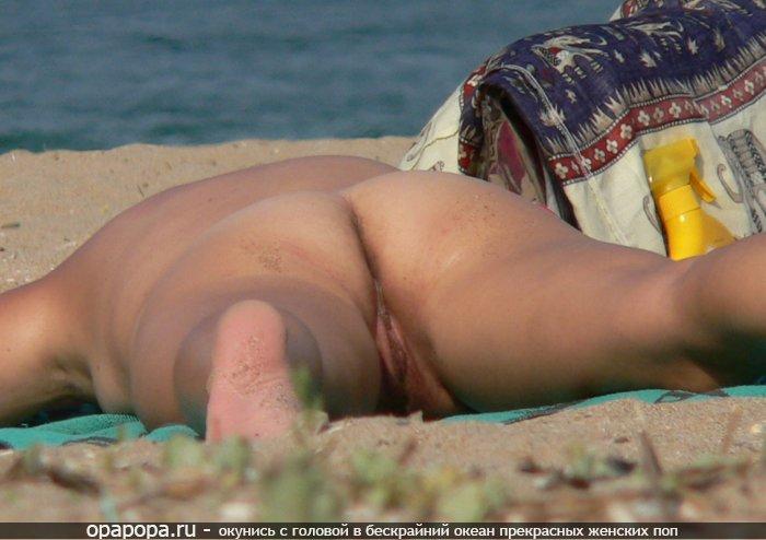 Голы жопы на пляже
